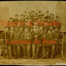 Fotografía antigua: EJERCITO DE FRANCIA - ÉPOCA COMUNA DE PARIS - 1870'S. Lote 174414944