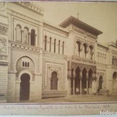 Fotografía antigua: EXPOSICIÓN UNIVERSAL DE PARIS 1878 - FACHADA DE LA SECCIÓN ESPAÑOLA DE LA CALLE DE LAS NACIONES . Lote 175538687