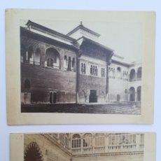 Fotografía antigua: 1880 ALCAZAR DE SEVILLA - 2 ALBUMINAS NO ESTÁN FIRMADAS PERO PARECEN DE LAURENT - MADRID. Lote 175541150