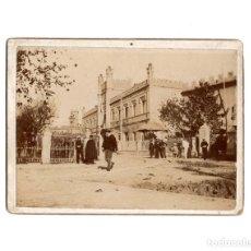 Fotografía antigua: MADRID.- CASA DE FIERAS 12 X 9 CM. Lote 177184773