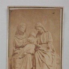 Fotografía antigua: SAGRADA FAMILIA. FOTOGRAFÍA VICENSE DE JOSÉ MAS. VICH. BARCELONA . Lote 177497829
