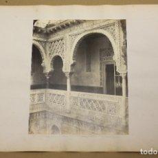 Fotografía antigua: LOTE DE 2 FOTOGRAFIAS ALBUMINA ALCAZAR DE SEVILLA. C. 1880. Lote 178095175