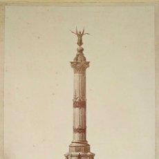 Fotografía antigua: MONUMENTO A LA GUERRA DE AFRICA. FOTOGRAFÍA. CON AUTÓGRAFO DEL ARQUITECTO A. FONT. ESPAÑA. SIGLO XIX. Lote 181348576