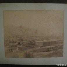Fotografía antigua: FOTOGRAFIA ANTIGUA SIN DETERMINAR-ALBUMINA-VER FOTOS TAMAÑO-(V-17.926). Lote 181405366