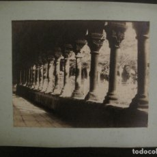 Fotografía antigua: FOTOGRAFIA ANTIGUA SIN DETERMINAR-ALBUMINA-VER FOTOS TAMAÑO-(V-17.927). Lote 181405506