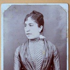 Fotografía antigua: ANTIGUA FOTO - EN LAPIZ ISABEL FONTANALS - 16 X 10 CM. Lote 181717303
