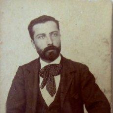 Fotografía antigua: F-4453. CABALLERO BARCELONÉS. RARA FOTO ESTUDIO DUARTE Y COLOMINAS, FOTOGRAFOS. CIRCA 1870.. Lote 181942140