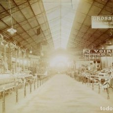 Fotografía antigua: EXPOSICIÓN UNIVERSAL. MAQUINARIA. FOTOGRAFÍA. ALBÚMINA (?). ADOUARD Y CIA. ESPAÑA. CIRCA 1888. Lote 182283316