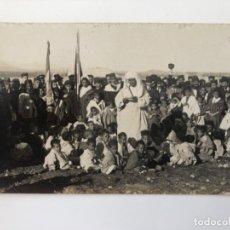 Fotografía antigua: MARRUECOS ESPAÑOL . 15 FOTOGRAFÍAS ORIGINALES . FIESTA DEL ÁRBOL . HOY 150. Lote 184833158