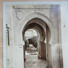 Fotografía antigua: CÓRDOBA, LA CATEDRAL, PUERTA DEL PERDÓN ABIERTA. Lote 189811915