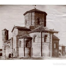 Fotografía antigua: PALENCIA.(CASTILLA LEÓN).- FRÓMISTA 16X12,5.. Lote 191309637