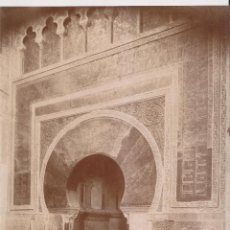 Fotografía antigua: FOTOGRAFÍA. CÓRDOBA. 50. LA CATEDRAL. PUERTA DEL MIHRAB. 27,5 X 22 CM.. Lote 194637296