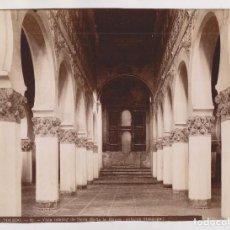 Fotografía antigua: FOTOGRAFÍA. TOLEDO. 99. VISTA INTERIOR DE SANTA MARÍA LA BLANCA, ANTIGUA SINAGOGA. 23,5 X 18 CM. Lote 194638226