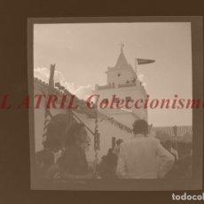 Fotografía antigua: SEVILLA - VISTA - CLICHE NEGATIVO EN CELULOIDE - AÑOS 1930-50. Lote 195225483