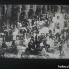 Fotografía antigua: SANTA COLOMA DE QUERALT: DETALLES DEL MERCADO. Lote 195251262