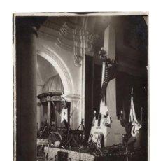 Fotografía antigua: MELILLA.- FUNERALES DEL GENERAL ORDÓÑEZ. 1911. TROFEOS DE GUERRA Y MEDALLAS.FOTO WELKIN & Cª. 13X18.. Lote 195979900