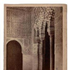 Fotografía antigua: GRANADA.- ENTRADA A LA SALA DE JUSTICIA.(ALHAMBRA).- J. LAURENT. 28X36.. Lote 196007590