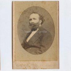 Fotografía antigua: ÓPERA O TEATRO, POR IDENTIFICAR, DEDICADO A JOSEP PARERA, 1898. MILÁN. 10,5X15 CM.. Lote 199677842