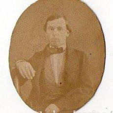 Fotografía antigua: RETRATO MASCULINO. PAPEL SALADO. H. 1850. PROCEDENCIA ASTURIAS. Lote 201139660