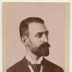 Fotografía antigua: FOTO DE CABALLERO. FOTOGRAFO RAFAEL ROCAFULL. CADIZ. AÑO 1863. - ALBUMINA-2894. Lote 206823937