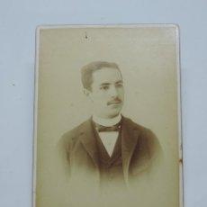 Fotografía antigua: FOTOGRAFIA ALBUMINA DE CABALLERO, FINALES DE SIGLO XIX. FOTO J. CAMINO, GRANADA, MIDE 16,5 X 11 CMS.. Lote 207353635