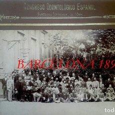 Fotografía antigua: BARCELONA - DENTISTAS - CONGRESO ODONTOLÓGICO ESPAÑOL - 1899. Lote 209093980