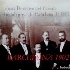 Fotografía antigua: BARCELONA - DENTISTAS - CIRCULO ODONTOLÓGICO DE CATALUÑA - JUNTA DIRECTIVA - 1902. Lote 209094420
