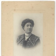 Fotografía antigua: RETRATO DE UNA MUJER- FOTÓGRAFO R. G. DUARTE, OVIEDO-AVILÉS - FINALES S. XIX PRINC. XX. Lote 210936616