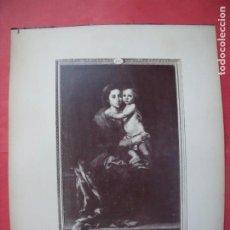 Fotografía antigua: MURILLO.-LA VIRGEN DEL ROSARIO.-MUSEO DEL PRADO.-J. LAURENT.-MADRID.-ALBUMINA.-CALOTIPO.-SIGLO XIX.. Lote 217166471