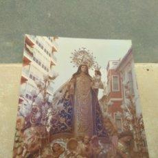 Fotografía antigua: ANTIGUA FOTOGRAFÍA A CÁMARA 24 X 18 - TRASLADO DE LA VIRGEN DEL REMEI - LLIRIA - VALENCIA -. Lote 219564436