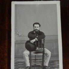 Fotografía antigua: FOTOGRAFIA ALBUMINA TIPO CDV, CABALLERO, FOTO OÑATE, CALATAYUD, MIDE 10,5 X 6 CMS. APROX.. Lote 221130008
