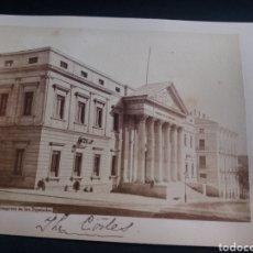 Fotografía antigua: FOTO CABINET LAURENT MADRID CONGRESO DIPUTADOS 938 ALBUMINA ORIGINAL XIX. Lote 226786480