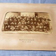 Fotografía antigua: FOTOGRAFÍA ALBÚMINA COLEGIO DE MANACOR 1881/82. PALMA.. Lote 227250185