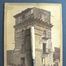 Fotografía antigua: C. 1890. J. LAURENT - ZARAGOZA. TORRE DE LA CALLE DE ANTONIO PEREZ - ARAGON. Lote 231405060