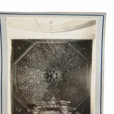 Fotografía antigua: FOTOGRAFIA ARXIU MAS BAENA, CORDOBA, CLIXE 43589, SERIE C, 1924, (22X16). Lote 260533625