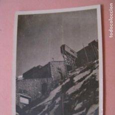 Fotografía antigua: FOTO DE ALGUNA MINA. DESCONOZCO LA LOCALIZACION. 1940. 8,5X6 CM. AGFA LUPEX.. Lote 265842054