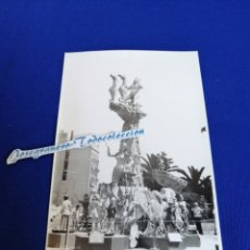 Fotografia antiga: HOGUERA DIPUTACIÓN RENFE AÑO 1981. Lote 273647403