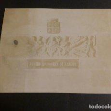 Fotografía antigua: HUESCA SAN PEDRO EL VIEJO TUMBA DE RAMIRO II ALBUMINA SIGLO XIX 11 X 15 CMTS. Lote 276461878