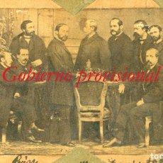 Fotografía antigua: REVOLUCIÓN 1868 - GOBIERNO PROVISIONAL - JUAN PRIM, TOPETE, SAGASTA..... Lote 276528698