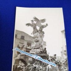 Fotografía antigua: FALLA PLAZA DEL PILAR AÑO 1966 FOTOGRAFIA. Lote 277049888