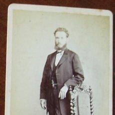 Fotografía antigua: BARCELONA LOTE DE CUATRO ANTIGUOS CDV´S CIRCA 1870`S Y 1880´S . Lote 5778283