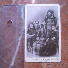 Fotografía antigua: MUY RARA NICOLA EYOUB TAMS ARAB C.D.V. Lote 26552777
