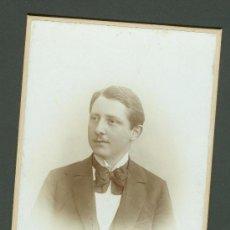 Fotografía antigua - FOTOGRAFIA ANTIGUA retrato familiar cdv. siglo xix - 27574951