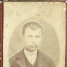 Fotografía antigua: CARTA DE VISITA/CARTE DE VISITE. CA. 1870/1890. BARCELONA. CABALLERO. Lote 31495321