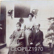Fotografía antigua: ARCOS DE LA FRONTERA, 1910, MAGNIFICA FOTOGRAFIA DE UNA FAMILIA DEL PUEBLO, 120X160MM. Lote 48273168