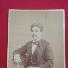 Fotografía antigua: CARTA DE VISITA, ALBUMINA DE ESTUDIO FOTOGRAFÍA DEL LICEO, BARCELONA. S. XIX. Lote 50889248