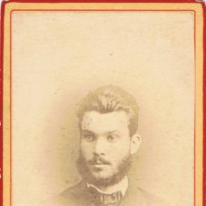 Fotografía antigua: FOTO CARTA DE VISITA. RETRATO DE CABALLERO. CA.1890. FOTÓGRAFO: M.FERNÁNDEZ NARVAJA. CÓRDOBA.. Lote 56001785