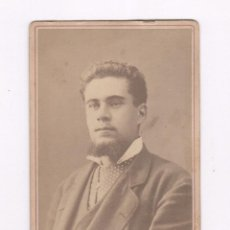 Fotografía antigua: RETRATO CDV DE HOMBRE, FOTO: NARCISO NOBAS, BARCELONA. FAMILIA VIA - FREIXAS. Lote 56680485