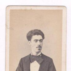 Alte Fotografie - RETRATO DEDICADO DE 1872, VER REVERSO. FOTO: LARAUZA, BARCELONA - 57160803