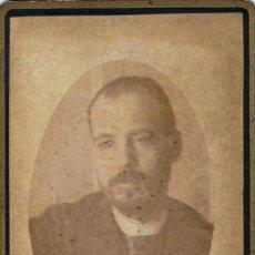 Fotografía antigua: FOTO C.V. RETRATO DE JOVEN DE MIRADA MELANCÓLICA. CA.1880. FOT.: F. ADAM. LUGAR DESCONOCIDO. Lote 72956195